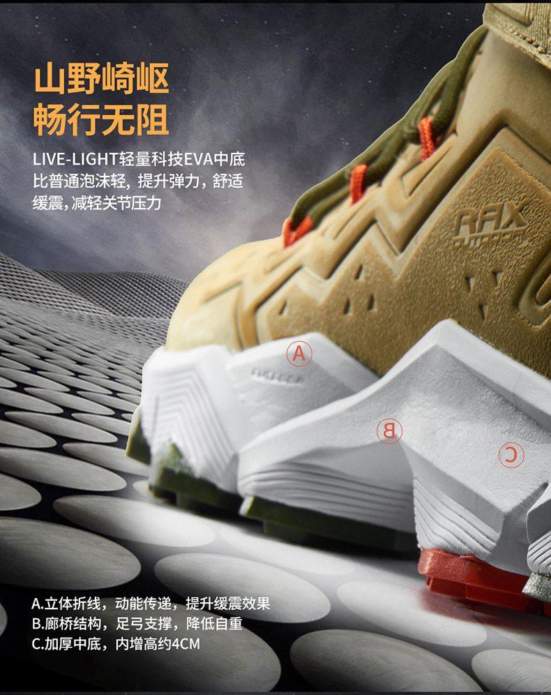 Rax Mountain Climbing Antiskid Shoes