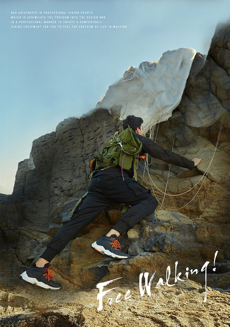 RAX Breathable Big Size Mountainer Trekking Shoes