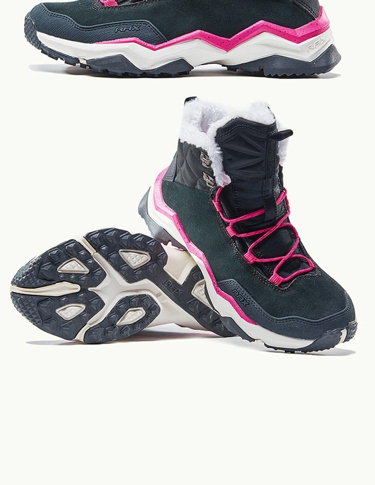 RAX Waterproof Hiking Snowboots (Unisex)